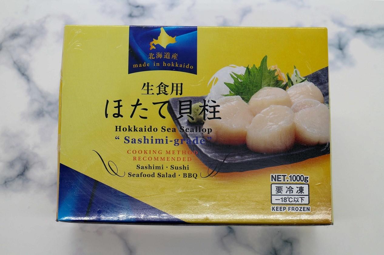 日本北海道原盒帆立貝  S Japan Hokkaido Scallop (每盒)