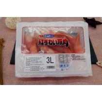 日本松葉蟹鉗(二本爪) 紅ずわい爪肉 (每盒500g)