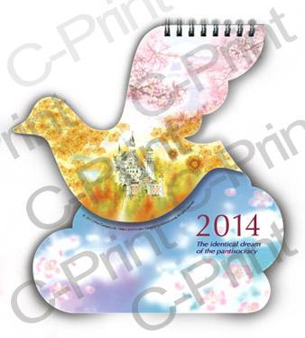 Flying 飛往世界 大座枱年曆2014 (B款)