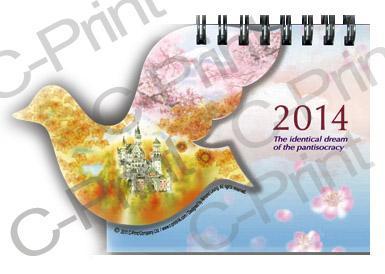 Flying 飛往世界 細座枱年曆2014 (B款)