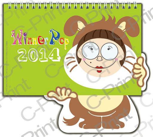 Winner Pop 2014: 座枱年曆(得意動物系列)
