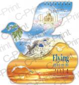 Flying 飛往世界 大座枱年曆2014  (A款)