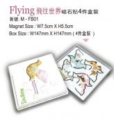 Flying 飛往世界 磁石貼(4件盒裝) M-FB01