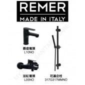 REMER Class Line 3件黑色龍頭套裝 (REMERBLK1)