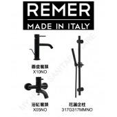 REMER X-Style 3件黑色龍頭套裝 (REMERXStyle1B)