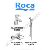 ROCA Malva系列龍頭優惠套裝(EB1)