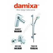 Damixa Clover 3件龍頭套裝 (Clover)