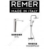 REMER Dream 雨淋龍頭套裝 (D11L+W34A8MPEC20)