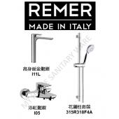 REMER Infinity 3件龍頭套裝 (I11L+I05+315R318F4A)