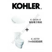 Kohler Ove自由咀座廁連C3-400基本型智能電子廁板套裝(OVE26134)