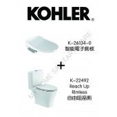 Kohler Reach Up Rimless自由咀座廁連C3-400基本型智能電子廁板套裝(REACHUP26134)