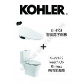 Kohler Reach Up Rimless自由咀座廁連C3-230豪華型智能電子廁板套裝(REACHUP4108)