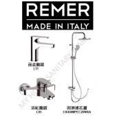 REMER Class Line 雨淋龍頭套裝 (L11+L05+330A8MPEC20NRA)
