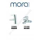 Mora MMIX 2件龍頭套裝(MMIX2)