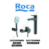 ROCA Atlas系列黑色龍頭優惠套裝(H3)