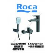 ROCA Atlas系列黑色龍頭優惠套裝(H2)
