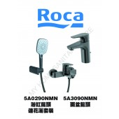 ROCA Atlas系列黑色龍頭優惠套裝(H1)