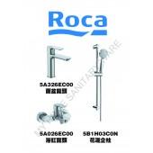 ROCA Cala系列龍頭優惠套裝(B1)