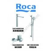 ROCA Cala系列龍頭優惠套裝(B2)