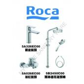 ROCA Cala系列龍頭連雨淋優惠套裝(B3)