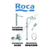 ROCA Cala系列龍頭連雨淋優惠套裝(B4)
