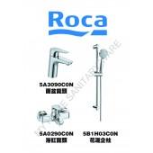 ROCA Atlas系列龍頭優惠套裝(C1)