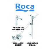ROCA Atlas系列龍頭優惠套裝(CB2)