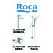 ROCA Atlas系列龍頭優惠套裝(C3)