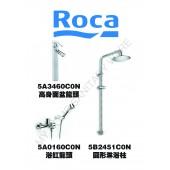 ROCA Targa系列龍頭連雨淋套裝(CD4)