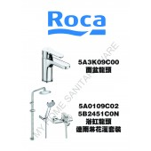 ROCA L20系列龍頭連雨淋優惠套裝(D4)