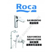 ROCA L20系列龍頭連雨淋優惠套裝(D5)