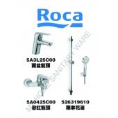ROCA Alfa系列龍頭優惠套裝(F1)
