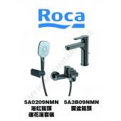 ROCA L20系列黑色龍頭優惠套裝(J1)