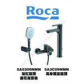 ROCA L20系列黑色龍頭優惠套裝(L20BLK2)