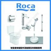 ROCA浴室尊尚套餐(ROCASET3)