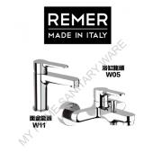 REMER Winner 龍頭套裝(W11+W05)