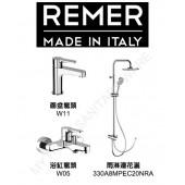 REMER Winner雨淋龍頭套裝 (W11+W05+330A8MPEC20NRA)